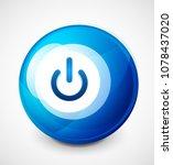start power sphere button  ui...
