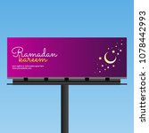 ramadan kareem billboard mockup ...   Shutterstock .eps vector #1078442993