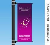lamp post banner ramadan kareem ...   Shutterstock .eps vector #1078442999