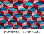 Colorful Knitted Texture....