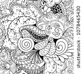 tracery seamless pattern.... | Shutterstock .eps vector #1078465430