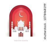 ramadan kareem islamic... | Shutterstock .eps vector #1078468199