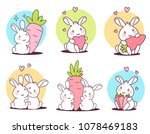 vector illustration of set of... | Shutterstock .eps vector #1078469183