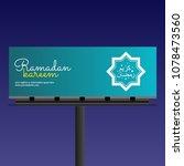 ramadan kareem night billboard... | Shutterstock .eps vector #1078473560