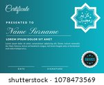 ramadan certificate award blue... | Shutterstock .eps vector #1078473569