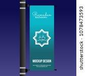 ramadan kareem night blue lamp... | Shutterstock .eps vector #1078473593