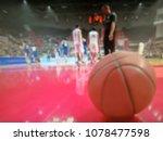 blurred background. basketball...   Shutterstock . vector #1078477598