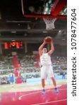 blurred background. basketball...   Shutterstock . vector #1078477604