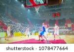 blurred background. basketball...   Shutterstock . vector #1078477664