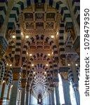 Small photo of MEDINA, SAUDI ARABIA -5th SEPTEMBER 2017, Interior design mosque of the Prophet Muhammad on in Medina, KSA.