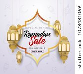 ramadan sale banner background... | Shutterstock .eps vector #1078481069