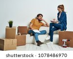 young couple sitting on the... | Shutterstock . vector #1078486970
