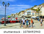 view of the port of hydra town. ... | Shutterstock . vector #1078492943