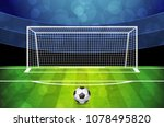 football arena with a soccer... | Shutterstock .eps vector #1078495820