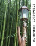 wooden lamp in bamboo forest | Shutterstock . vector #1078495826