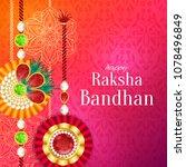 raksha bandhan vector... | Shutterstock .eps vector #1078496849