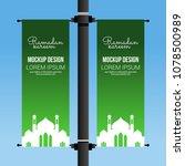 lamp post banner ramadan kareem ... | Shutterstock .eps vector #1078500989