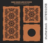 diy laser cutting vector scheme ... | Shutterstock .eps vector #1078501058
