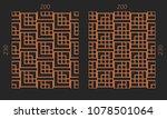 laser cutting interior set....   Shutterstock .eps vector #1078501064