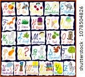 english rainbow alphabet with... | Shutterstock . vector #1078504826