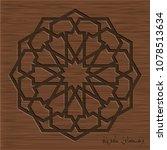 ramadan kareem engraving... | Shutterstock .eps vector #1078513634