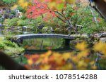 traditional japanese garden in... | Shutterstock . vector #1078514288