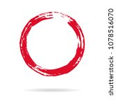 hand painted grunge circle. red ...   Shutterstock .eps vector #1078516070