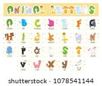 illustrated animal letters | Shutterstock .eps vector #1078541144