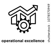 operational excellence icon... | Shutterstock .eps vector #1078570949