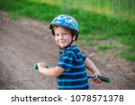 portrait of little boy with his ... | Shutterstock . vector #1078571378