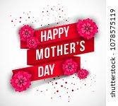 happy mothers day. vector... | Shutterstock .eps vector #1078575119