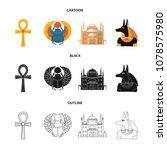 anubis  ankh  cairo citadel ... | Shutterstock .eps vector #1078575980