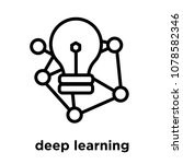 deep learning icon isolated on... | Shutterstock .eps vector #1078582346