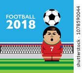 number 7 football player in... | Shutterstock .eps vector #1078590044