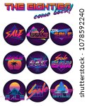 vector set of sale labels 1980s ... | Shutterstock .eps vector #1078592240