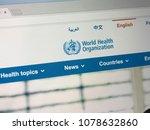 amsterdam  the netherlands  ... | Shutterstock . vector #1078632860