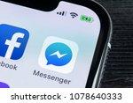 Small photo of Sankt-Petersburg, Russia, April 27, 2018: Facebook messenger application icon on Apple iPhone X screen close-up. Facebook messenger app icon. Online internet social media network. Social media app