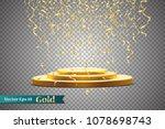 golden podium with a spotlight... | Shutterstock .eps vector #1078698743