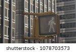 close up  detail of pedestrian...   Shutterstock . vector #1078703573