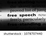 free speech word in a... | Shutterstock . vector #1078707440