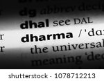 dharma word in a dictionary.... | Shutterstock . vector #1078712213