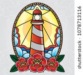 vector lighthouse tattoo old... | Shutterstock .eps vector #1078713116