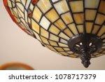 Detail Of Tiffany Lamp