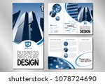 business trifold brochure... | Shutterstock .eps vector #1078724690