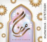 ramadan kareem greeting banner... | Shutterstock .eps vector #1078733684