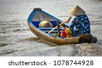ben tre  vietnam   march 23 ... | Shutterstock . vector #1078744928