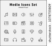 thin line icons set of media...