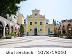 macau  china  7 apr  2018 ... | Shutterstock . vector #1078759010