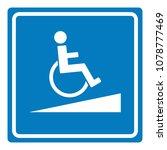 wheelchair ramp sign.... | Shutterstock .eps vector #1078777469