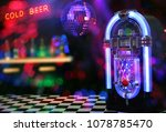 Jukebox With Neon Cold Beer...